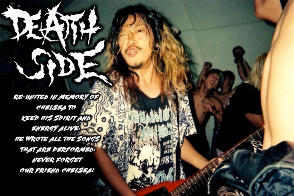 DEATH SIDE