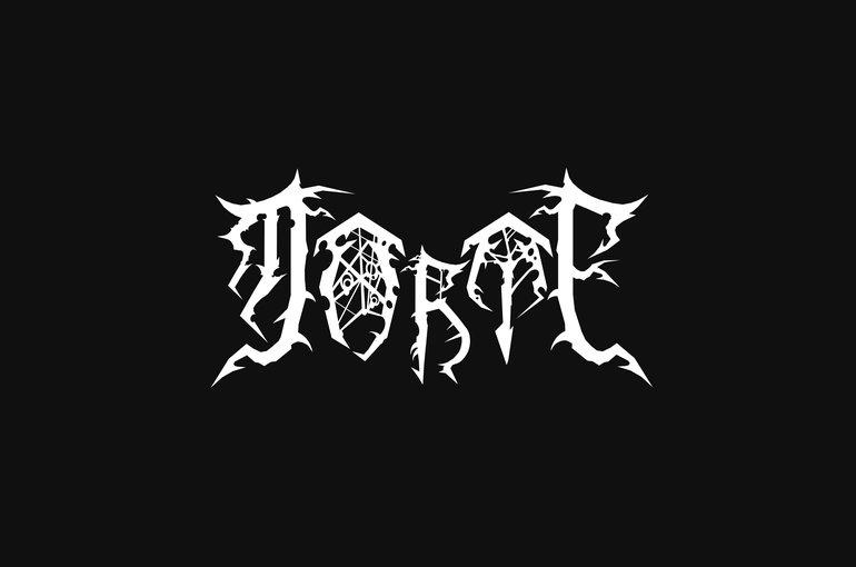 MORTE (PL)