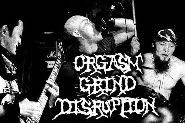 ORGASM GRIND DISRUPTION