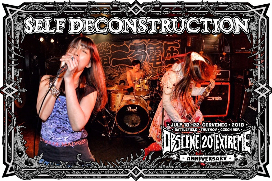 SELF DECONSTRUCTION 2ND SHOW