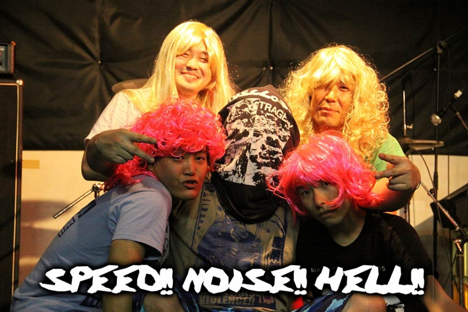 SPEED NOISE HELL